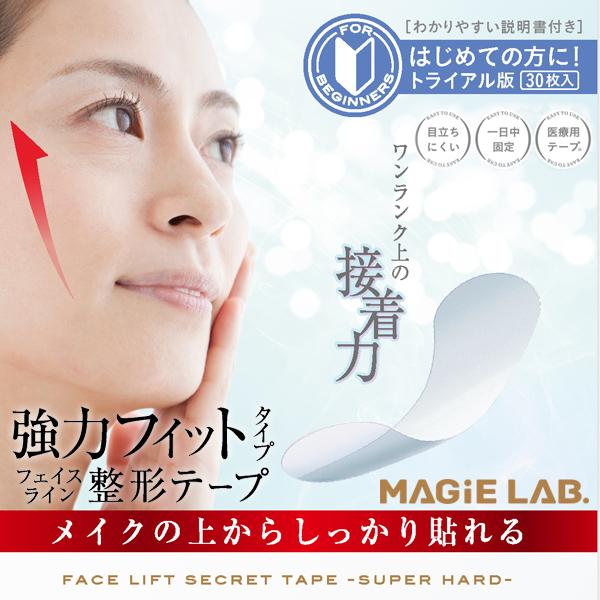 magie lab